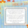 Productafbeelding Kaart m env psalm 23
