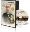 Productafbeelding DVD Spurgeon de volksprediker