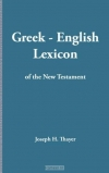 Productafbeelding Greek-English Lexicon of the New Testament