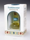 Productafbeelding Frankincense (Anointing Oil)