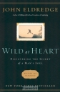 Productafbeelding Wild At Heart