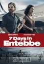 Productafbeelding 7 days in Entebbe