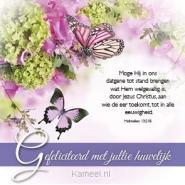 Van Harte Gefeliciteerd Met Jullie Trouwdag