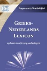 Productafbeelding Grieks-Nederlands lexicon op basis van Strong-coderingen
