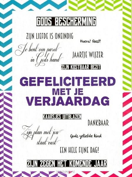 kaart gefeliciteerd met je verjaardag Kaart gefeliciteerd met je verjaardag | Leef! | Kaarten | Kameel.nl kaart gefeliciteerd met je verjaardag