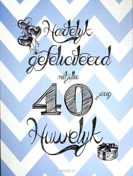 40 jarig huwelijk Kaart gefeliciteerd met jullie 40 jarig huwelijk | Leef! | Kaarten  40 jarig huwelijk