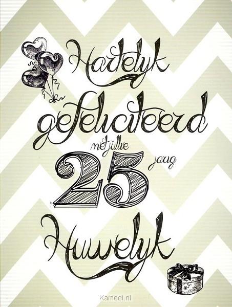 Geliefde Kaart gefeliciteerd 25 jarig huwelijk | Leef! | Kaarten | Kameel.nl @UM55